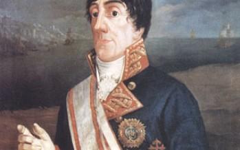 José Joaquín Antonio de Bustamante y Guerra